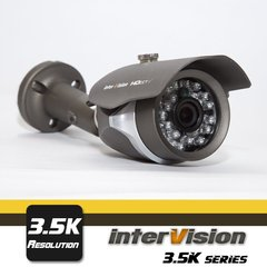 Уличная 5MP видеокамера InterVision PanoRAM-500WIDE